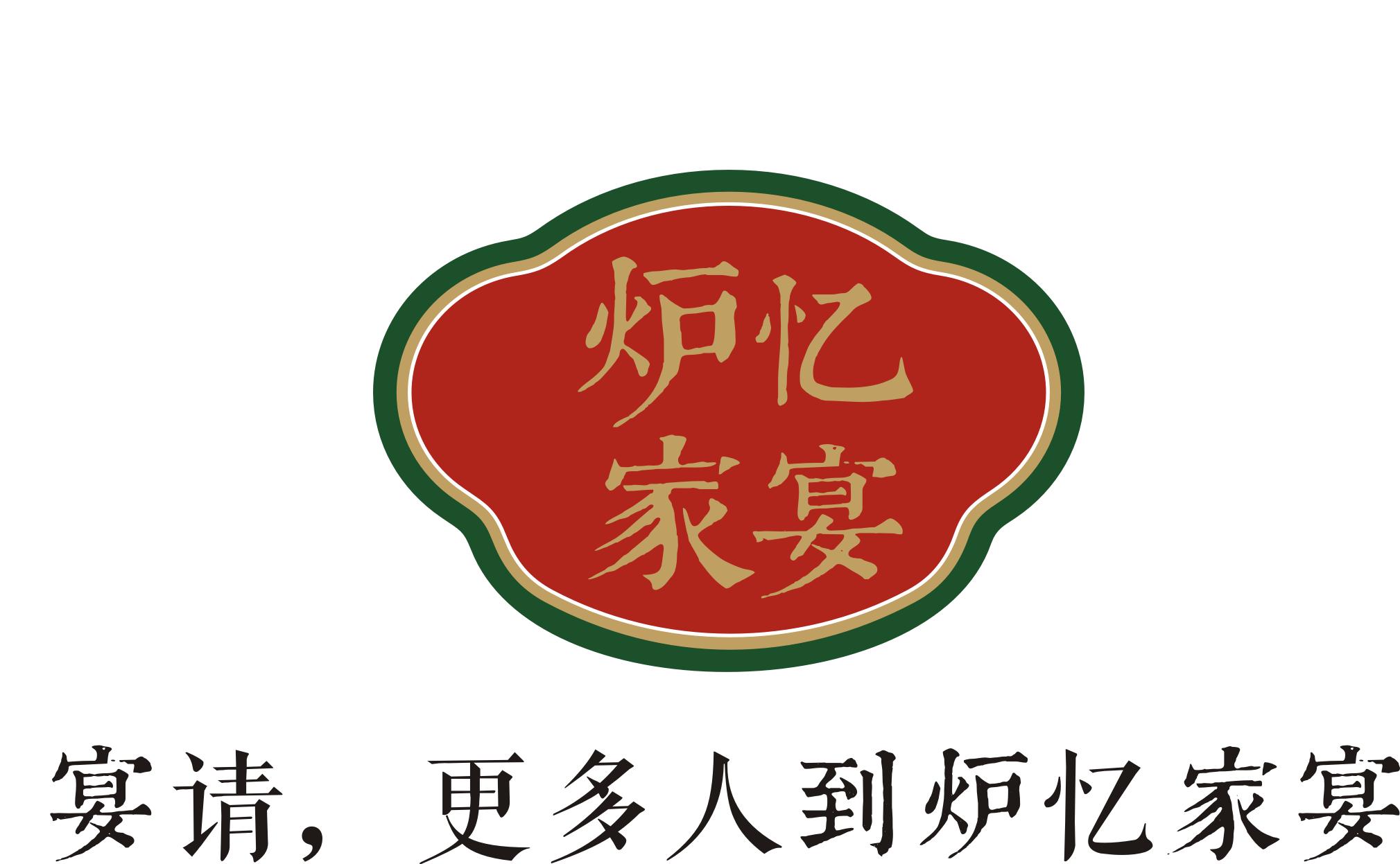 万博国际app官网下载·家宴